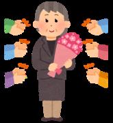 taisyoku_hanataba_old_woman.png